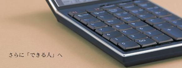 電子計算機-イメージ