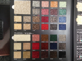 carpetsample002.jpg