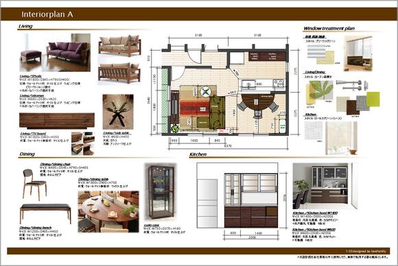 Interiorplan3-A.JPG