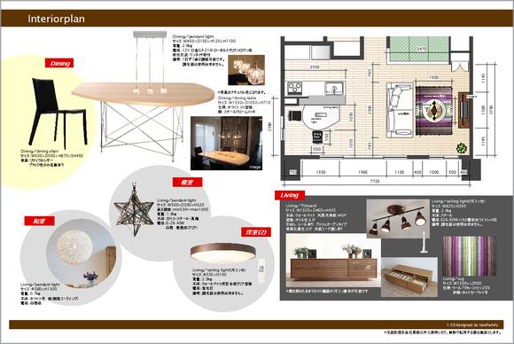 Interiorplan5.JPG