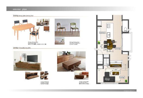 プランニングシート(家具)