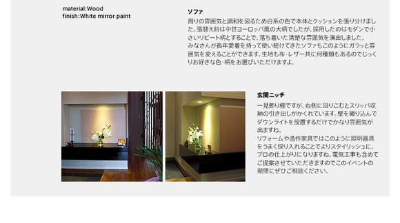 A様邸-2